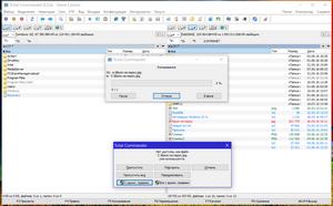 3 Простых совета по увеличению автономности устройств на windows 10