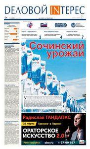 """""""Айтишники"""" возглавили десятку торговых сетей россии"""