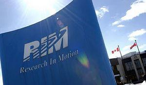 Акционеры призывают продать rim