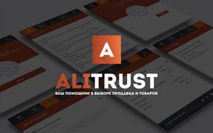 Aliexpress tools – полезное расширение для работы с сайтом aliexpress