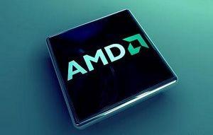 Amd объявила стратегию на ближайшие годы