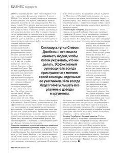 Amd помогает развивать конкуренцию в сфере госзакупок вт в россии