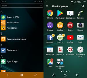 android-na-zamenu-vinmobajlu_1.png