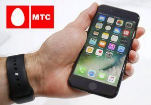 Apple допускает iphone в lte-сеть мтс