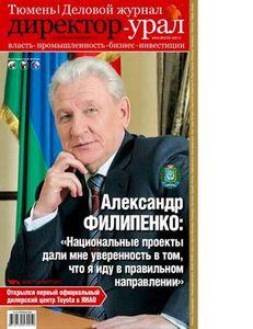 """Avaya реализовала проект по внедрению цов в банке """"ак барс"""""""