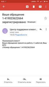 Beeline построил в украине крупнейшую локальную сеть передачи данных