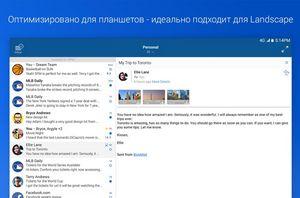 Бесплатная почта маил.ру для ос андроид получила ряд обновлений
