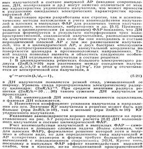 Cedicom представляет беспроводные решения alvarion на основе ofdm в диапазоне 5 ггц