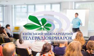 Что мешает развитию цифрового тв в украине