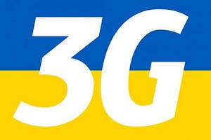 Что выбрать, 3g или 3g?