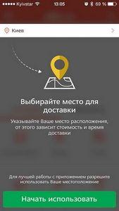Eda.ua – теперь еду удобно заказывать и в украине!