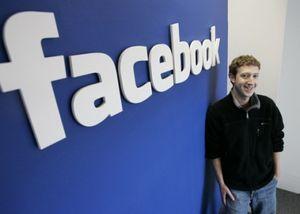 Facebook подозревают во лжи и разработке мобильного телефона