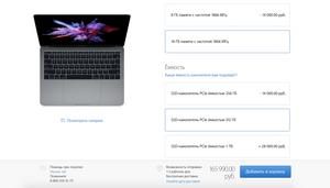 Фас накажет производителей ноутбуков за windows