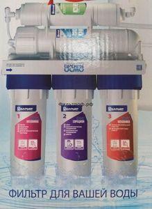 Фильтры для воды и система аэрации – залог вашего здоровья и долголетия!