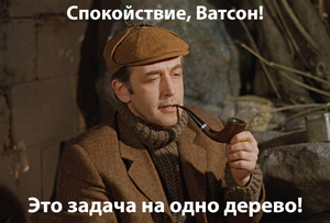 "Forest – скажи смартфонозависимости ""нет""!"