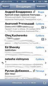 Gmail – главное преимущество android над ios