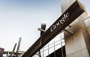 Google тестирует загадочное устройство