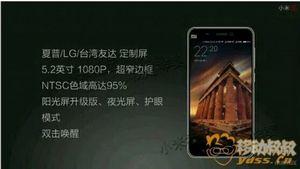 Характеристики нового флагмана «китайской apple» полностью раскрыты за неделю до анонса