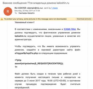 Храни пароли в облаке: обзор приложения safe in cloud для android