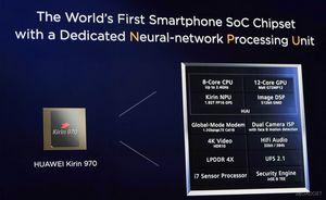 Huawei kirin 970 — мобильный чип с поддержкой ии (5 фото + видео)