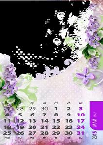 Игровой календарь 2015. часть 3