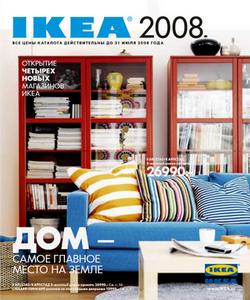 Ikea привозит в россию новую линейку мебели с беспроводной зарядкой