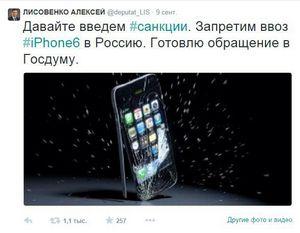 Iphone 6 и iphone 6 plus: двое из ларца, одинаковых с лица (13 фото)