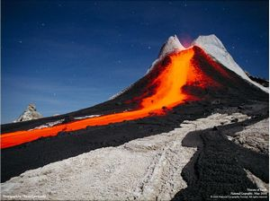 Извержение vulcan'a