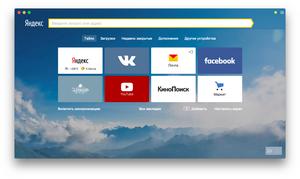 Яндекс.браузер для android проходит бета-тестирование