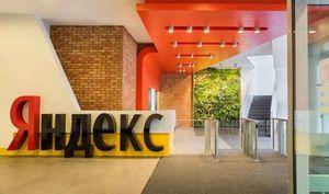 Яндекс сделает свои карты и навигацию частично платными