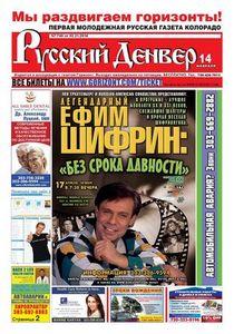 Jd.ru запускает волну распродаж в честь «чёрной пятницы»