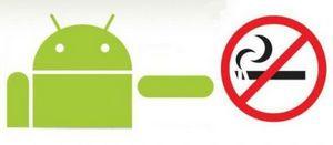Как бросить курить с android