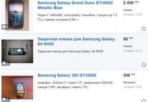 Как быстро и выгодно продать телефон?