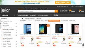 Как покупать на gearbest.com?