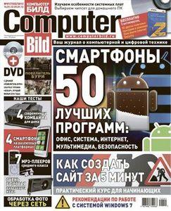 Kaspersky mobile security 9.0 в магазине ovi: легкий способ защитить свой смартфон nokia