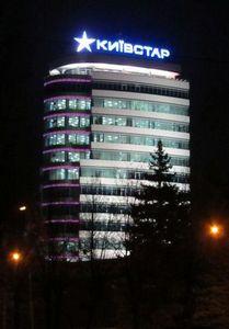 «Киевстар» и «beeline-украина»: новые тарифы для объединенной базы пользователей услуги фиксированного доступа в интернет