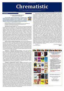 «Киевстар» отчитался за iii квартал 2014 года и рассказал о перспективах 3g в украине