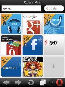 «Киевстар» предлагает бесплатно протестировать мобильный интернет с помощью opera mini