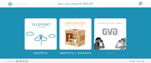 «Киевстар» предлагает три новых пакета для экономного общения в россии