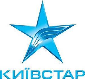 «Киевстар» расширяет возможности удаленной работы для своих сотрудников