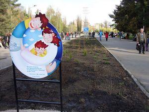 «Киевстар» советует, как в новогодние праздники общаться экономно