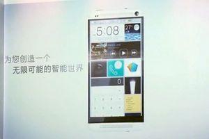 Китай создал национального «убийцу android». фото