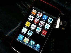 Китайцы создали новую ос для защиты от android и ios