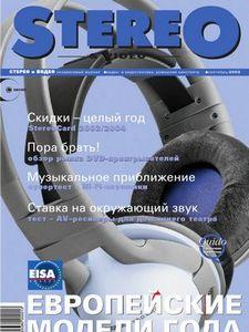 Количество владельцев портативных музыкальных цифровых устройств должно удвоиться к 2003 г.