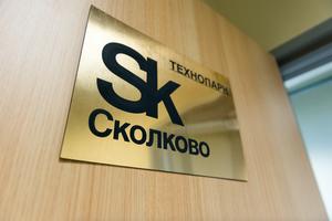 Компанию prestigio манят российские регионы