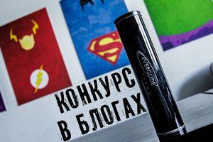 Конкурс в блогах: дайджест и новый конкурс — everglide titan