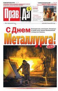 Космоddrом. научный дайджест #28