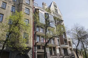 Купить элитное жилье на vipflat.ru