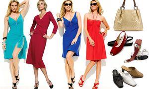 Купить обувь оптом можно на сайте obuvopt-amin.ru