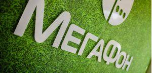 «Мегафон» запустил в москве 4g-звонки, но только на одном смартфоне